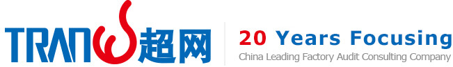 Logo-China Leading Factory Audit Consulting Company